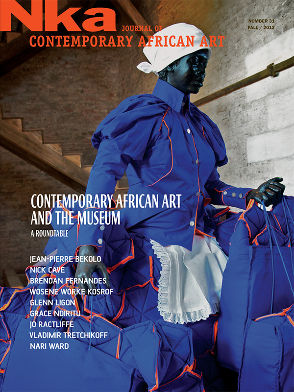 Contemporary African Art and the Museum