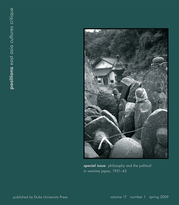 Philosophy and the Political in Wartime Japan, 1931-1945