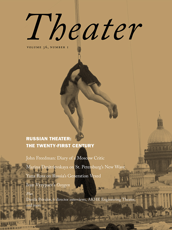 Russian Theater